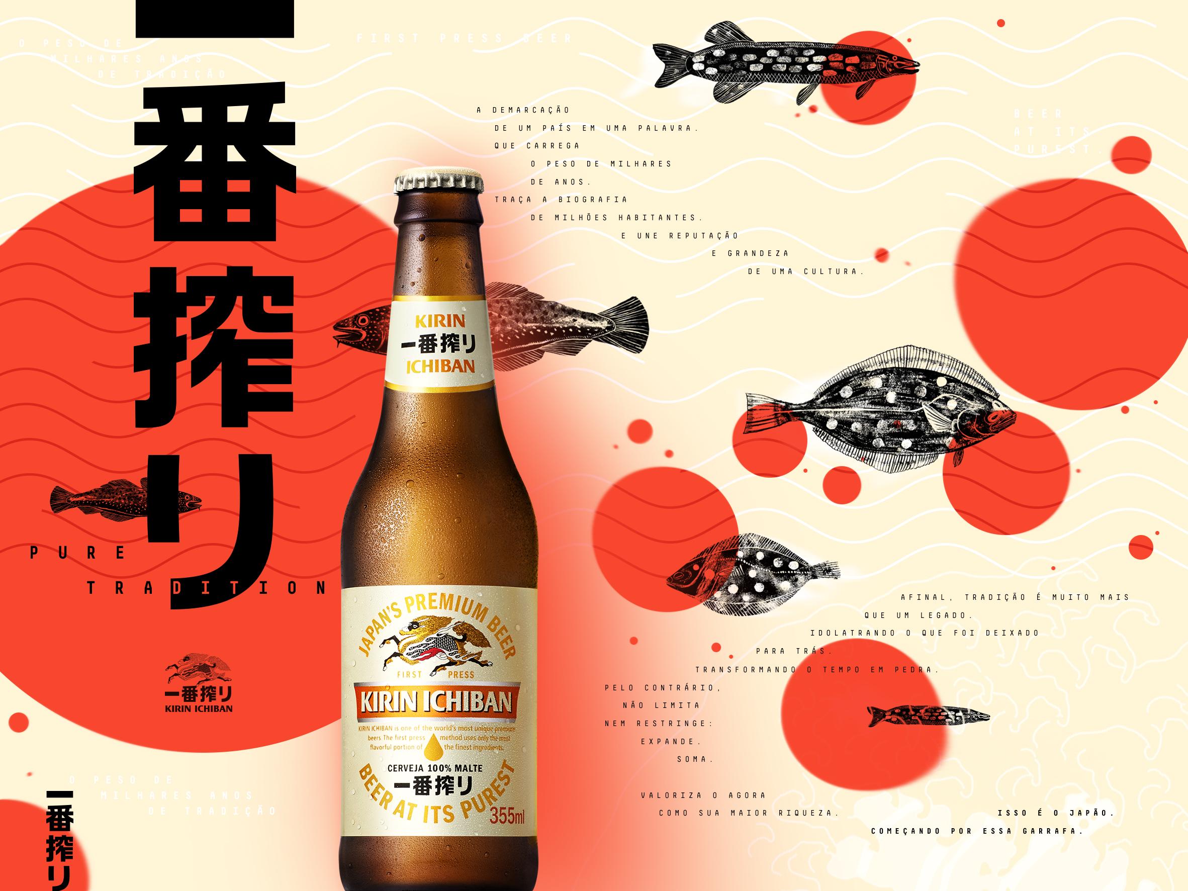 Ichiban-1-Tradition