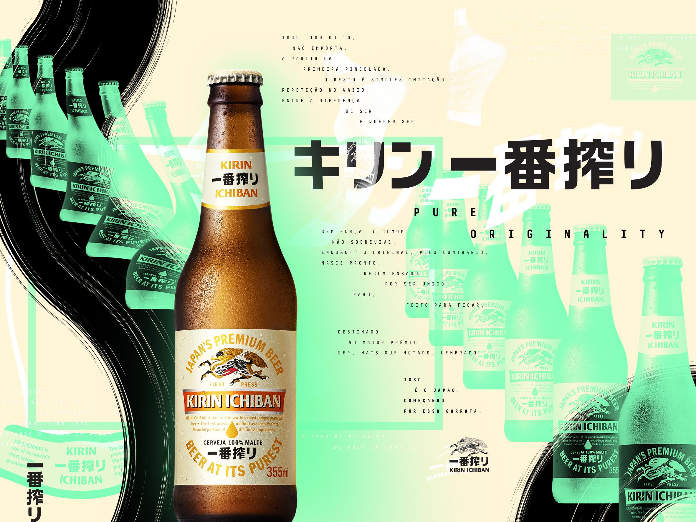 Ichiban-2-Originailty