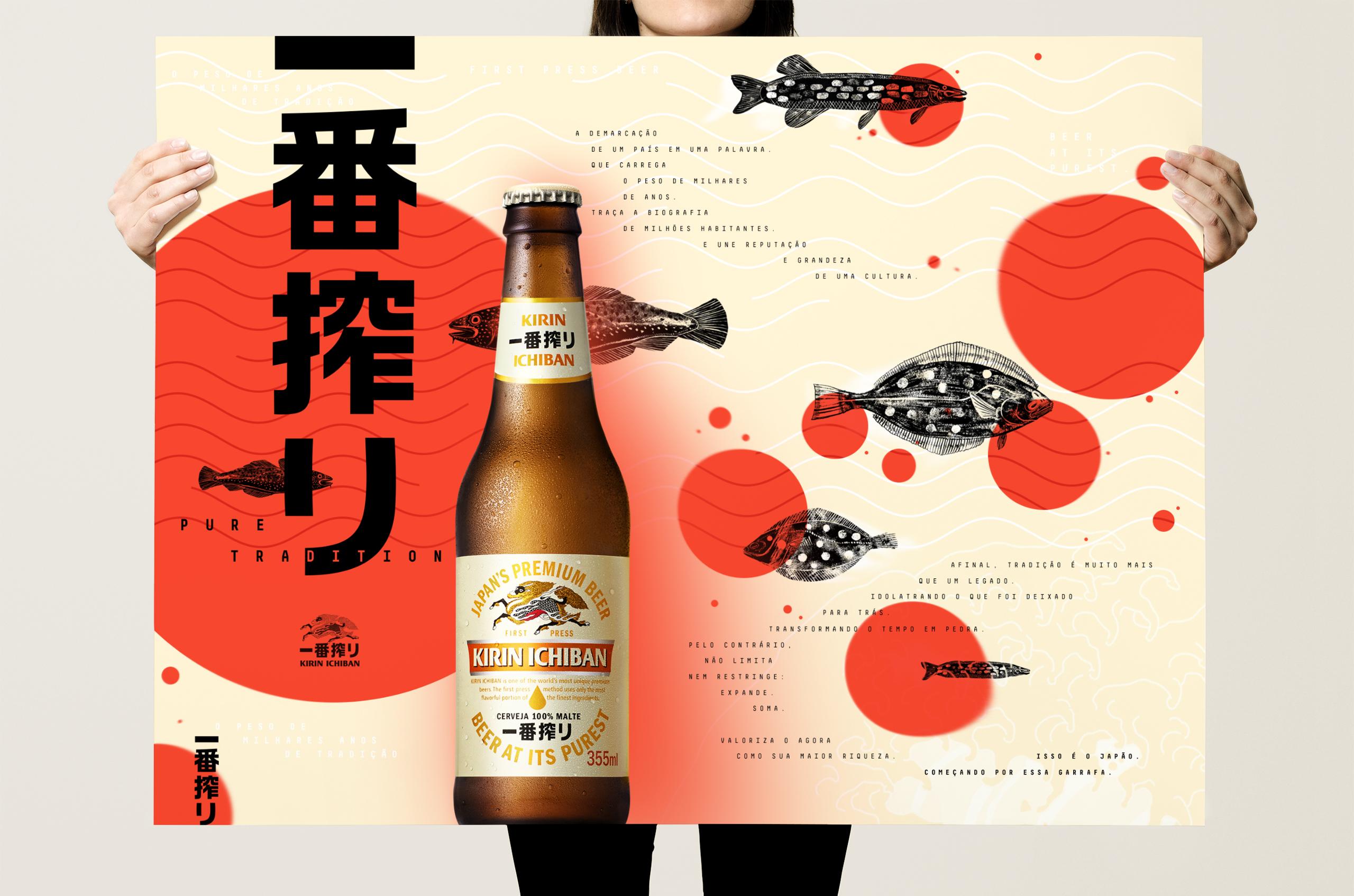 Poster-Mina-Verm